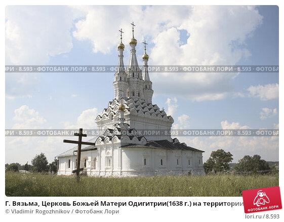Г. Вязьма, Церковь Божьей Матери Одигитрии(1638 г.) на территории Иоанно-Предтеченского монастыря , фото № 8593, снято 23 июня 2006 г. (c) Vladimir Rogozhnikov / Фотобанк Лори