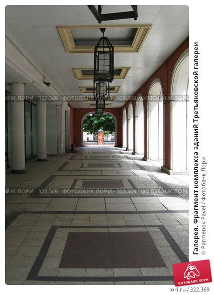 Галерея. Фрагмент комплекса зданий Третьяковской галереи, фото № 322369, снято 29 мая 2008 г. (c) Parmenov Pavel / Фотобанк Лори
