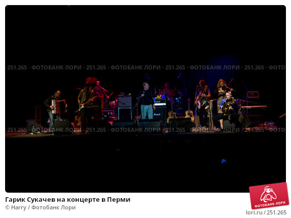 Гарик Сукачев на концерте в Перми, фото № 251265, снято 23 мая 2017 г. (c) Harry / Фотобанк Лори