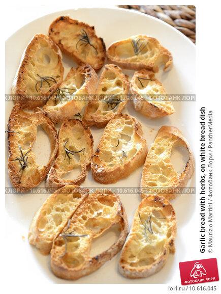 Garlic bread with herbs, on white bread dish. Стоковое фото, фотограф Maurizio Martini / PantherMedia / Фотобанк Лори