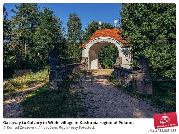 Gateway to Calvary in Wiele village in Kashubia region of Poland. Стоковое фото, фотограф Konrad Zelazowski / easy Fotostock / Фотобанк Лори