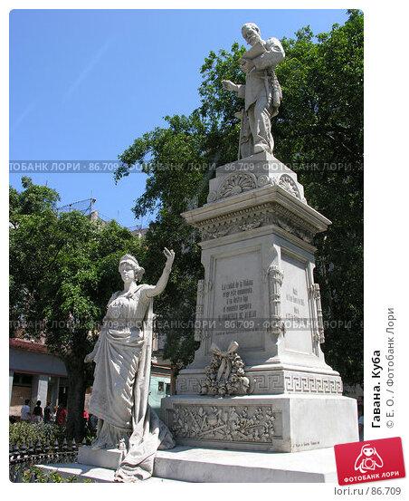 Гавана. Куба, фото № 86709, снято 5 апреля 2006 г. (c) Екатерина Овсянникова / Фотобанк Лори