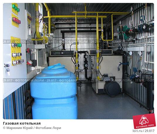 Газовая котельная, фото № 29817, снято 24 мая 2005 г. (c) Марюнин Юрий / Фотобанк Лори
