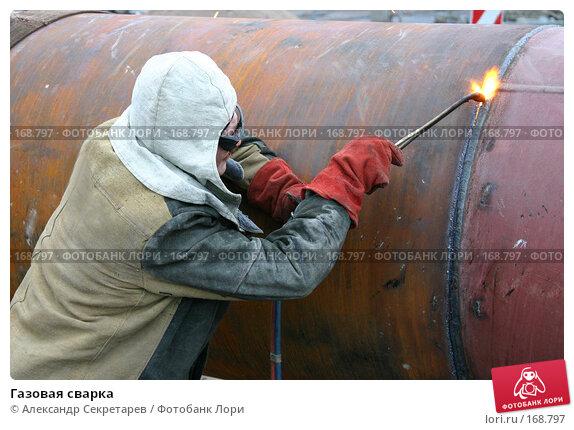 Газовая сварка, фото № 168797, снято 5 декабря 2007 г. (c) Александр Секретарев / Фотобанк Лори