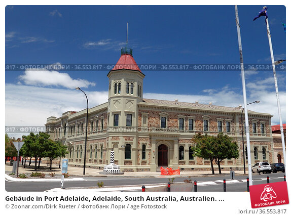 Gebäude in Port Adelaide, Adelaide, South Australia, Australien. ... Стоковое фото, фотограф Zoonar.com/Dirk Rueter / age Fotostock / Фотобанк Лори