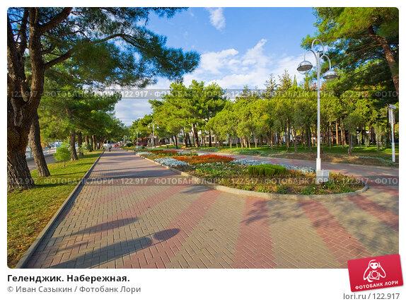 Геленджик. Набережная., фото № 122917, снято 15 октября 2007 г. (c) Иван Сазыкин / Фотобанк Лори