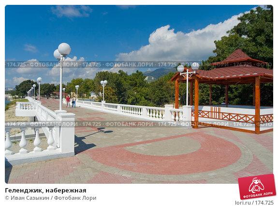 Купить «Геленджик, набережная», фото № 174725, снято 17 сентября 2004 г. (c) Иван Сазыкин / Фотобанк Лори