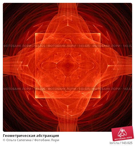 Геометрическая абстракция, фото № 143025, снято 21 октября 2016 г. (c) Ольга Сапегина / Фотобанк Лори
