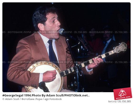 #GeorgeSegal 1994.Photo By Adam Scull/PHOTOlink.net.. Редакционное фото, фотограф Adam Scull / age Fotostock / Фотобанк Лори