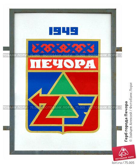 Герб города Печора, фото № 75005, снято 28 июля 2007 г. (c) Зайцев Алексей / Фотобанк Лори