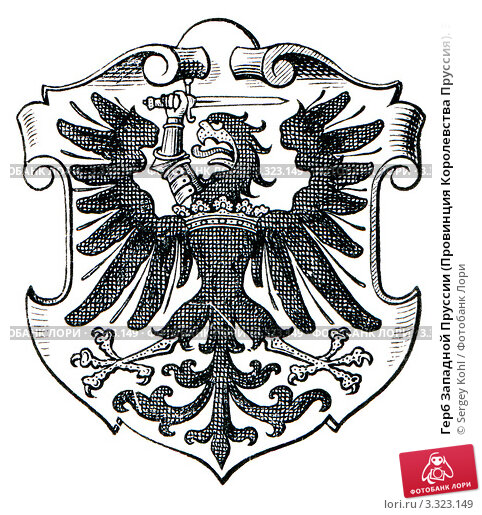 Лейпциг германия герб
