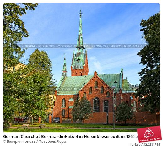 Купить «German Churchat Bernhardinkatu 4 in Helsinki was built in 1864 and its Neo-Gothic style is favorite of brides in Finland», фото № 32256785, снято 22 сентября 2019 г. (c) Валерия Попова / Фотобанк Лори