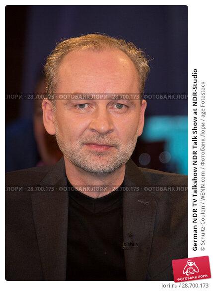 Купить «German NDR TV Talkshow NDR Talk Show at NDR-Studio Featuring: Ferdinand von Schirach Where: Hamburg, Germany When: 27 Dec 2016 Credit: Schultz-Coulon/WENN.com», фото № 28700173, снято 27 декабря 2016 г. (c) age Fotostock / Фотобанк Лори