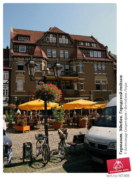 Германия. Эйнбек. Городской пейзаж, фото № 67009, снято 18 июля 2007 г. (c) Александр Секретарев / Фотобанк Лори