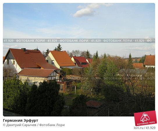 Германия Эрфурт, фото № 41929, снято 9 апреля 2006 г. (c) Дмитрий Сарычев / Фотобанк Лори