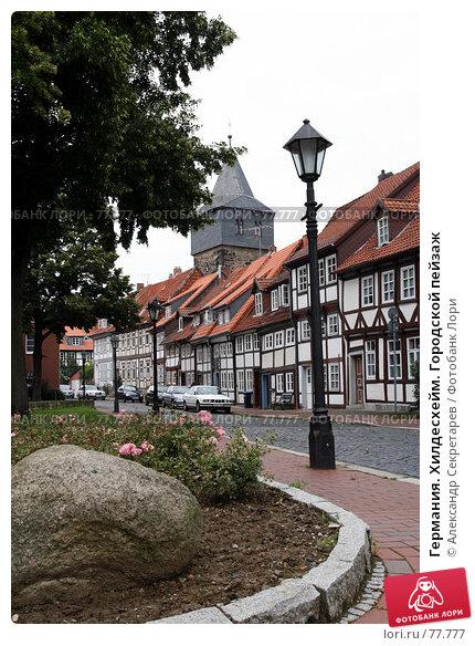 Германия. Хилдесхейм. Городской пейзаж, фото № 77777, снято 12 июля 2007 г. (c) Александр Секретарев / Фотобанк Лори