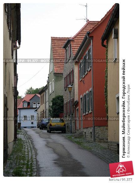 Германия. Майнбернхейм. Городской пейзаж, фото № 91377, снято 13 июля 2007 г. (c) Александр Секретарев / Фотобанк Лори