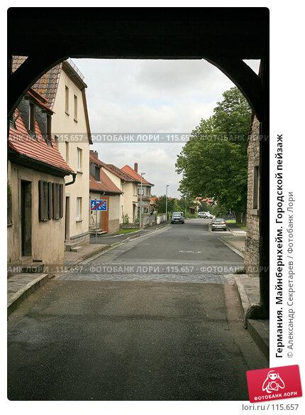 Германия. Майнбернхейм. Городской пейзаж, фото № 115657, снято 13 июля 2007 г. (c) Александр Секретарев / Фотобанк Лори