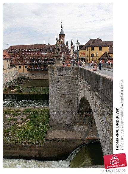 Купить «Германия. Вюрцбург», фото № 128197, снято 17 июля 2007 г. (c) Александр Секретарев / Фотобанк Лори