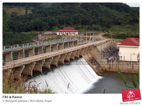 ГЭС в Лаосе, фото № 273973, снято 4 декабря 2007 г. (c) Валерий Шанин / Фотобанк Лори