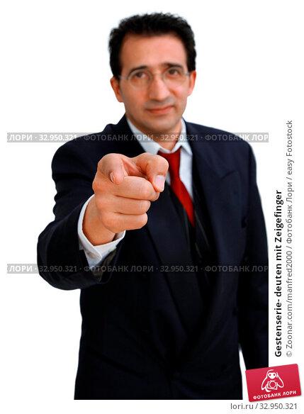 Gestenserie- deuten mit Zeigefinger. Стоковое фото, фотограф Zoonar.com/manfred2000 / easy Fotostock / Фотобанк Лори