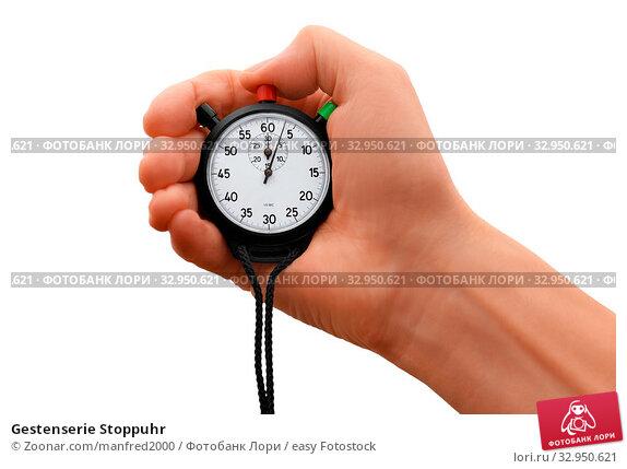 Gestenserie Stoppuhr. Стоковое фото, фотограф Zoonar.com/manfred2000 / easy Fotostock / Фотобанк Лори