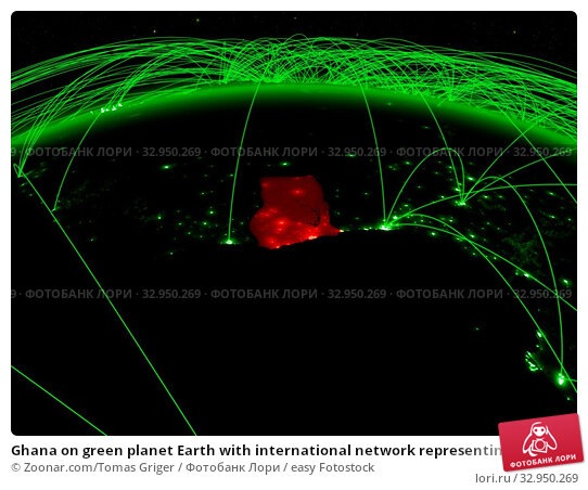Ghana on green planet Earth with international network representing communication, travel and connections. 3D illustration. Elements of this image furnished by NASA. Стоковое фото, фотограф Zoonar.com/Tomas Griger / easy Fotostock / Фотобанк Лори