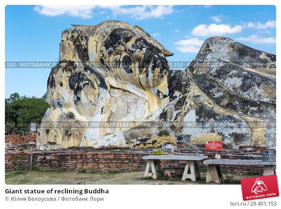 Купить «Giant statue of reclining Buddha», фото № 29401153, снято 27 января 2017 г. (c) Юлия Белоусова / Фотобанк Лори