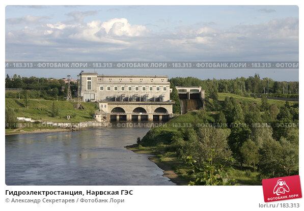 Гидроэлектростанция, Нарвская ГЭС, фото № 183313, снято 29 июня 2006 г. (c) Александр Секретарев / Фотобанк Лори