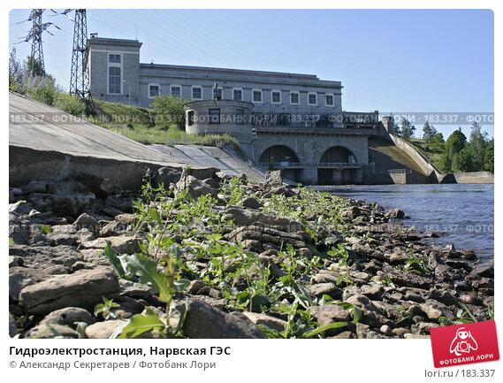 Гидроэлектростанция, Нарвская ГЭС, фото № 183337, снято 30 июня 2006 г. (c) Александр Секретарев / Фотобанк Лори