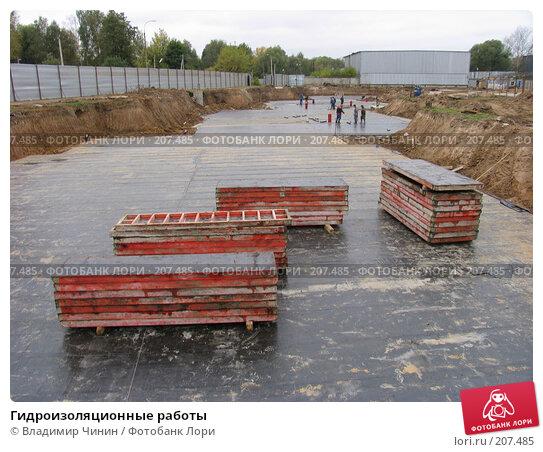Гидроизоляционные работы, эксклюзивное фото № 207485, снято 20 сентября 2005 г. (c) Владимир Чинин / Фотобанк Лори