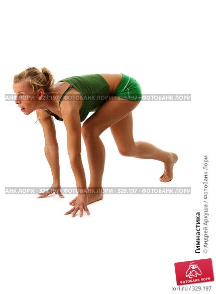 Гимнастика, фото № 329197, снято 22 мая 2008 г. (c) Андрей Аркуша / Фотобанк Лори