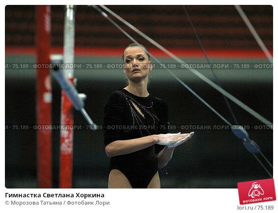 Гимнастка Светлана Хоркина, фото № 75189, снято 13 июня 2004 г. (c) Морозова Татьяна / Фотобанк Лори