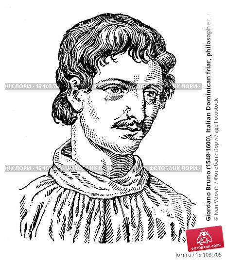 Купить «Giordano Bruno (1548-1600), Italian Dominican friar, philosopher, mathematician, poet, and astrologer, illustration from Soviet encyclopedia, 1927.», фото № 15103705, снято 23 ноября 2012 г. (c) age Fotostock / Фотобанк Лори