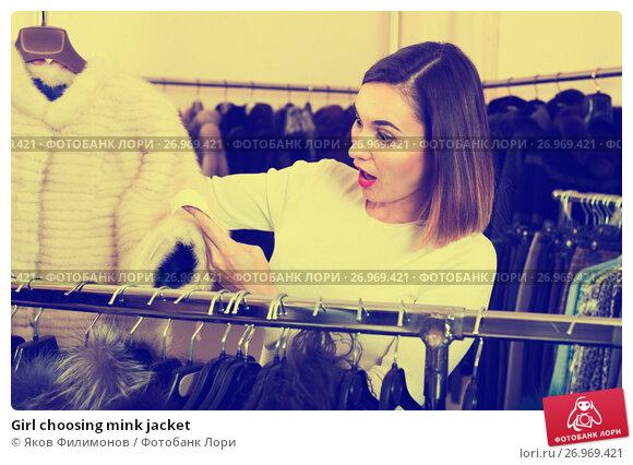 Купить «Girl choosing mink jacket», фото № 26969421, снято 19 ноября 2017 г. (c) Яков Филимонов / Фотобанк Лори