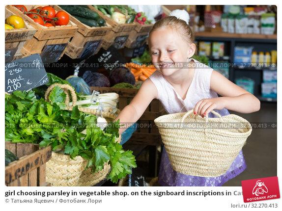 Купить «girl choosing parsley in vegetable shop. on the signboard inscriptions in Catalan», фото № 32270413, снято 17 октября 2019 г. (c) Татьяна Яцевич / Фотобанк Лори