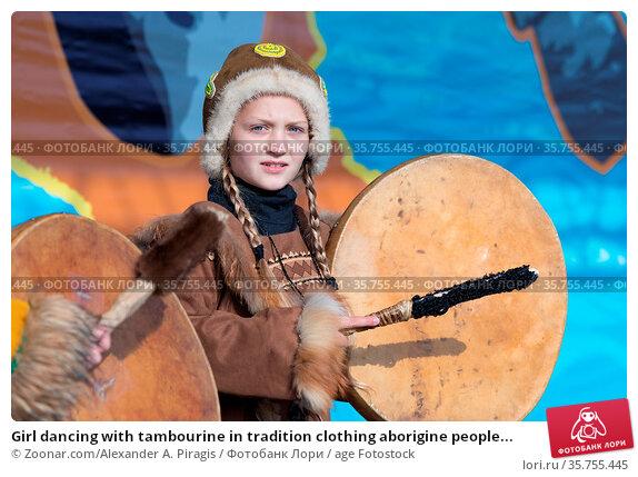 Girl dancing with tambourine in tradition clothing aborigine people... Стоковое фото, фотограф Zoonar.com/Alexander A. Piragis / age Fotostock / Фотобанк Лори