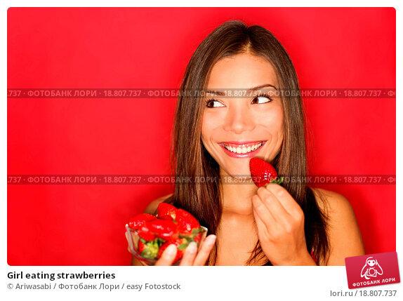 Фото женщин клубничка