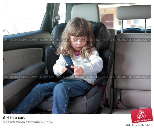 Купить «Girl in a car.», фото № 6269429, снято 22 февраля 2018 г. (c) BE&W Photo / Фотобанк Лори