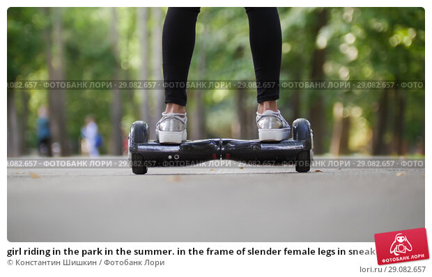 Купить «girl riding in the park in the summer. in the frame of slender female legs in sneakers.», фото № 29082657, снято 19 сентября 2018 г. (c) Константин Шишкин / Фотобанк Лори