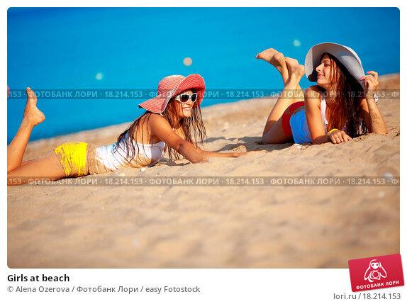 классное фото на пляже