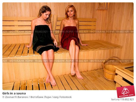 Фотки голых пригласили проституток в баню