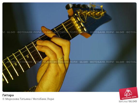 Гитара, фото № 66049, снято 10 сентября 2005 г. (c) Морозова Татьяна / Фотобанк Лори