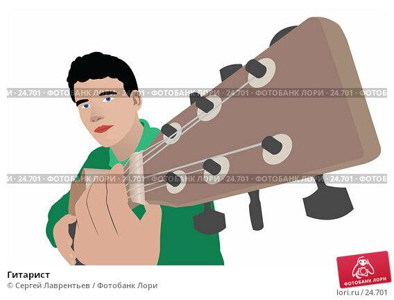 Купить «Гитарист», иллюстрация № 24701 (c) Сергей Лаврентьев / Фотобанк Лори