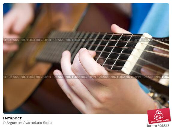 Купить «Гитарист», фото № 96565, снято 7 октября 2007 г. (c) Argument / Фотобанк Лори