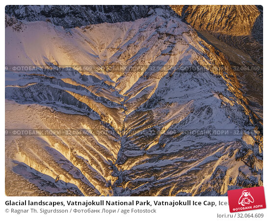 Glacial landscapes, Vatnajokull National Park, Vatnajokull Ice Cap, Iceland. Стоковое фото, фотограф Ragnar Th. Sigurdsson / age Fotostock / Фотобанк Лори