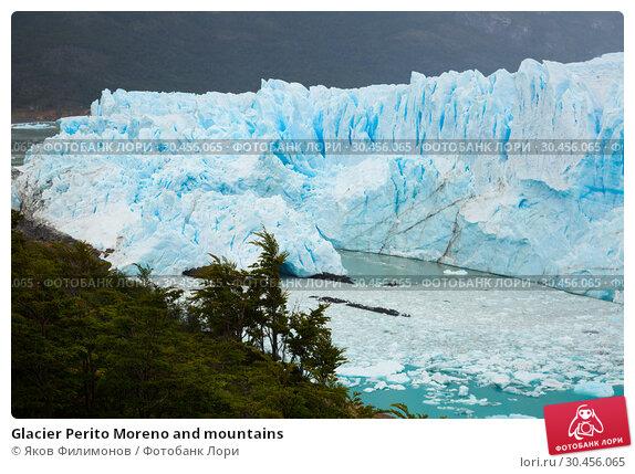 Glacier Perito Moreno and mountains (2017 год). Стоковое фото, фотограф Яков Филимонов / Фотобанк Лори