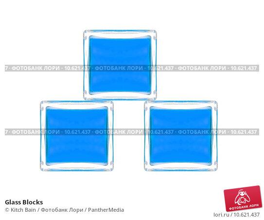 Glass Blocks. Стоковая иллюстрация, иллюстратор Kitch Bain / PantherMedia / Фотобанк Лори