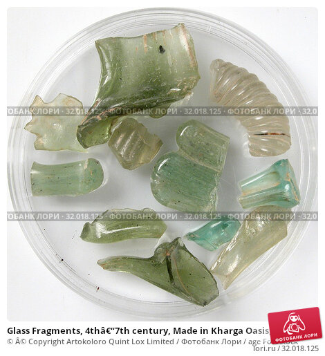 Купить «Glass Fragments, 4th–7th century, Made in Kharga Oasis, Byzantine Egypt, Coptic, Glass, Storage (petri dish diam.): 3 7/16 in. (8.8 cm), Glass-Vessels», фото № 32018125, снято 29 апреля 2017 г. (c) age Fotostock / Фотобанк Лори