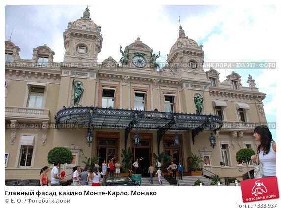 Главный фасад казино Монте-Карло. Монако, фото № 333937, снято 14 июня 2008 г. (c) Екатерина Овсянникова / Фотобанк Лори